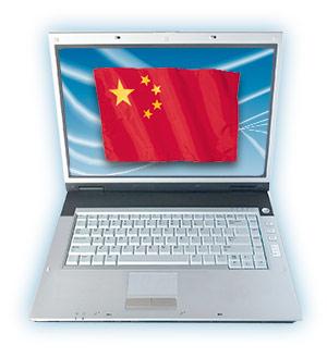 چین پیشتاز در کاربرد اینترنت