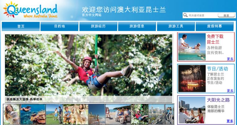 Chinese Inbound Tour Operators Australia